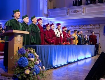 Inauguracja roku akademickiego